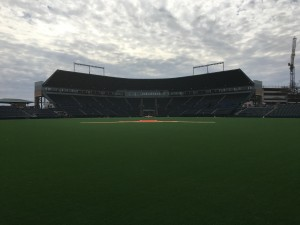 UFCU Disch-Falk Field (Joe Cook/IT)